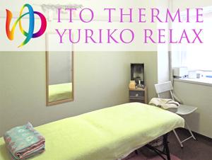 温熱療法イトオテルミー療術師安川ゆりこのホームページ